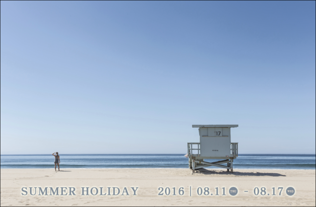 2016_summer_holiday